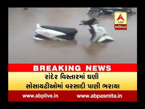 Heavy Rain In Surat, Shop's Drown In Rain Water, Watch Video