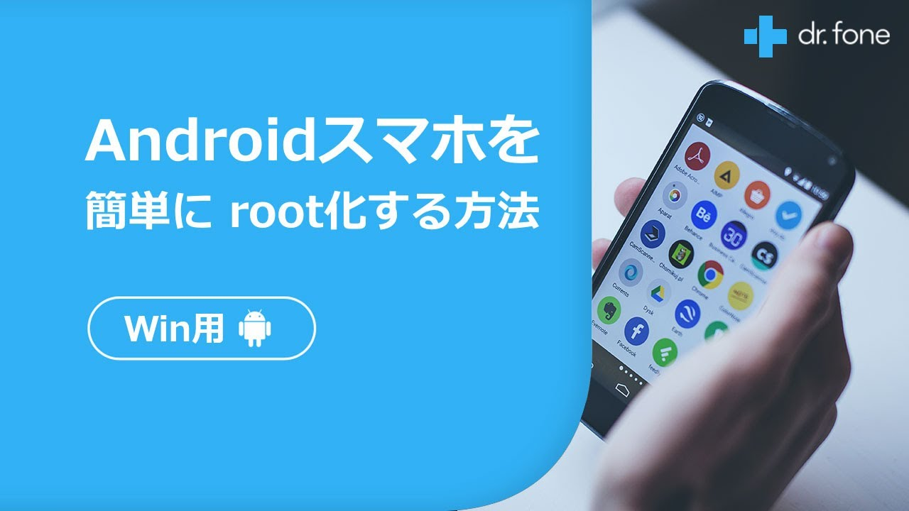 Scv32 Root