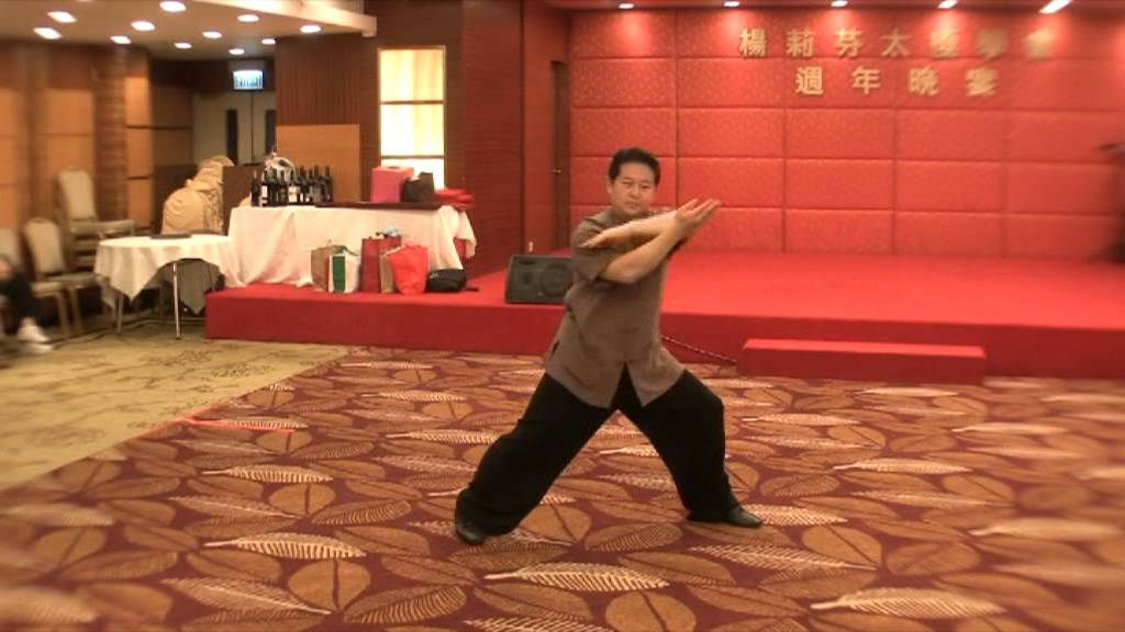 楊莉芬太極學會晚宴 - 徐一杰老師演出陳式太極拳36式 - YouTube