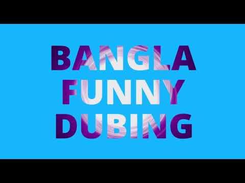 Sultan Suleiman Bangla Funny Dubbing hatice ar hagaa episode.1,