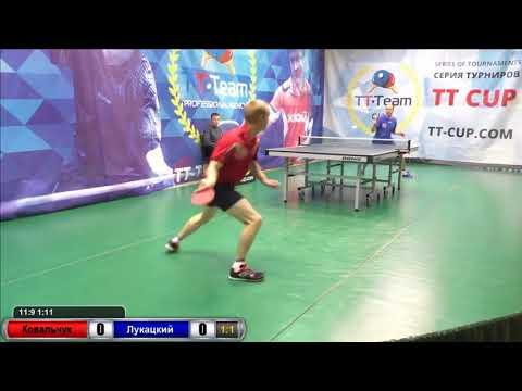 Lukatsky Andrey vs Kovalchuk Nazar