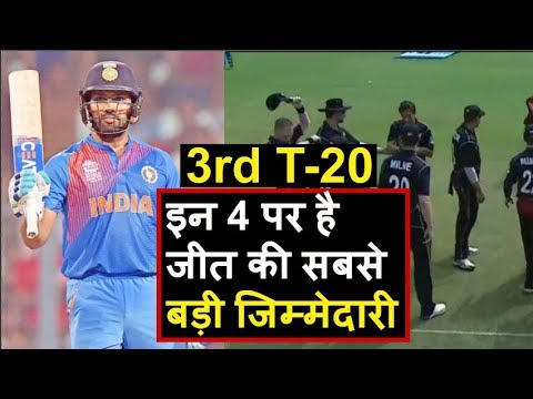 IND Vs NZ 3rd T20: Team India's 4 players big responsibility in Final Match | Headlines Sports