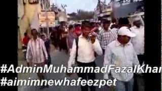 Full Video of Akberuddin Owaisi Sahab @ Barkas Daura.(Full Video of Akberuddin Owaisi Sahab @ Barkas Daura. #  AdminMuhammadFazalKhan  . Like us @ https://www.facebook.com/aimimnewhafeezpet., 2014-03-20T06:31:59.000Z)