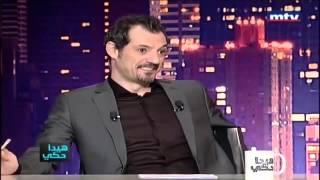 عادل كرم و احلام برنامج هيدا حكي  جزء 2