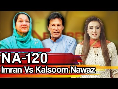 Imran Khan VS Kalsoom Nawaz - Express Special Transmission - 17 August 2017