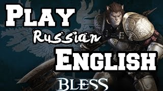 How to play Russian Bless online [English patch]