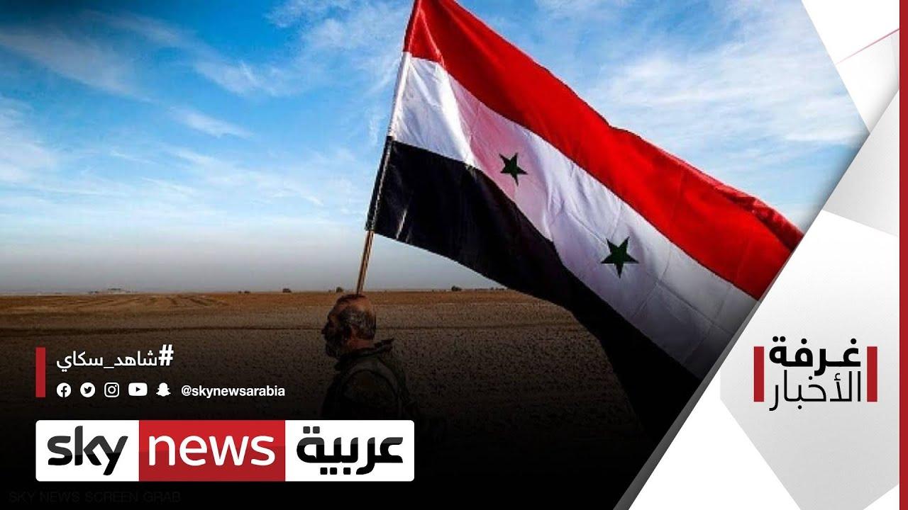سوريا.. تأجيل مفاوضات اللجنة الدستورية | #غرفة_الأخبار  - نشر قبل 2 ساعة