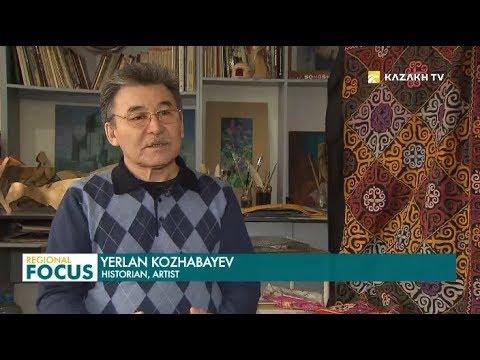 Символика казахских орнаментов