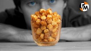 ПОПКОРН ИЗ ХЛЕБА - Десерт за 5 минут: хлеб, сахар и вода (ДЕШЕВО и БЫСТРО) Голодный Мужчина, ГМ #183
