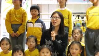 (簡體版)黄大仙天主教小学 & 保良局刘陈小宝长者地区中心