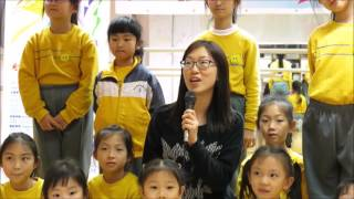 Publication Date: 2017-05-25 | Video Title: (簡體版)黄大仙天主教小学 & 保良局刘陈小宝长者地区中心