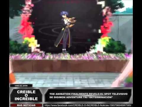 """Toe Animation Finalmente Revelo El Spot Televisivo De Digimon Adventure Tri """"Determinación"""""""