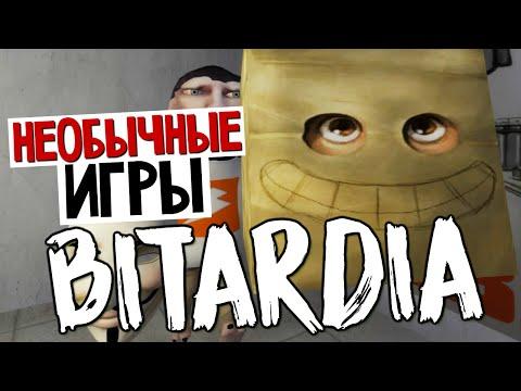 Необычные Игры - Bitardia - Мир Битардов