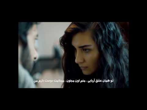 Eshq E Aryayee - Mustafa Fatahi (Official Video Clip)