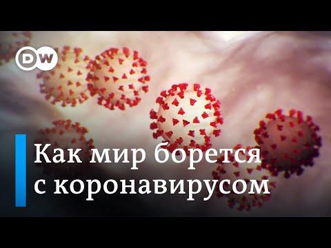 Коронавирус: как наказывают