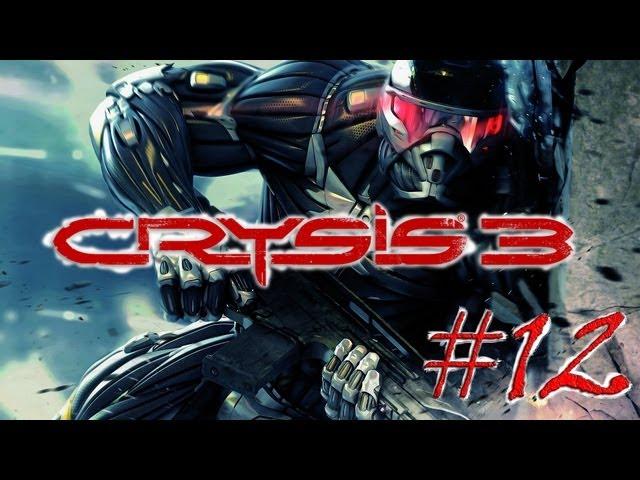 Смотреть прохождение игры Crysis 3. Серия 12 - Несмотря ни на что.