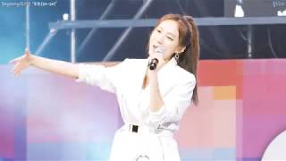 190928 Soyoung(소영) - NoCut, 2019 거창한마당 젊음 콘서트 in 거창군, 거창스포츠파크