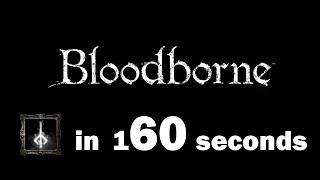 Platinum in 160 seconds - Bloodborne(Друзья, пусть так и не получилось получить платину в этой не простой игре, но теперь у Вас есть уникальная..., 2015-05-02T22:49:31.000Z)