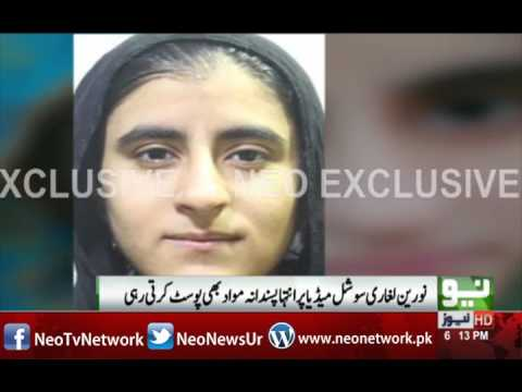 More revelations about the Noreen laghari, arrested in Lahore!