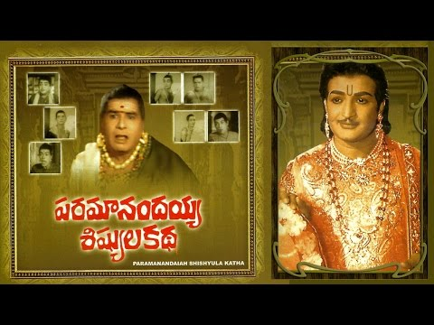 Paramanandayya Sishyula Katha Full Movie...