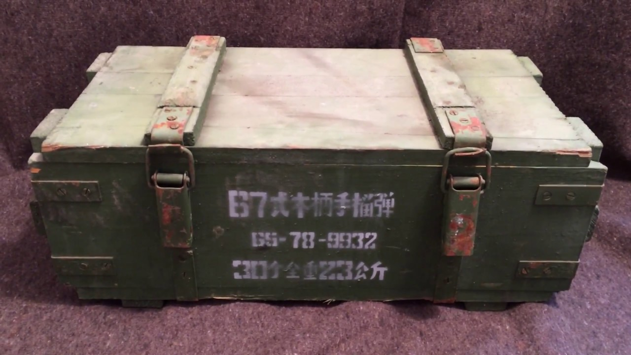 Chinese military surplus wooden ammo box Review - YouTube a92c575e9e8