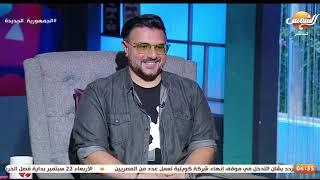 لأول مرة .. الفنان محمد السعدني يكشف عن سبب ترند وفاته وإزاي اكتشف ده