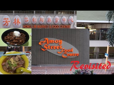 Hong Lim Food Centre & Amoy Street Food Centre Revisited. Famous Sungei Road Trishaw Laksa, Good Day