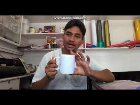 कप पर प्रिंट क्यासे करे ? What to print on the cup? hindi
