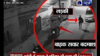 Bengaluru shames again CCTV captures woman being molested and groped