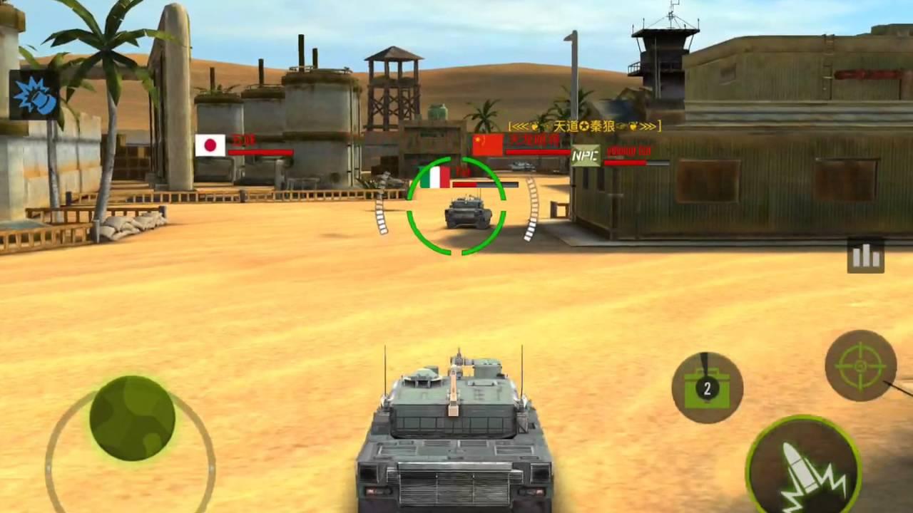 Фото танк лиса с айрон форс предыдущей статье