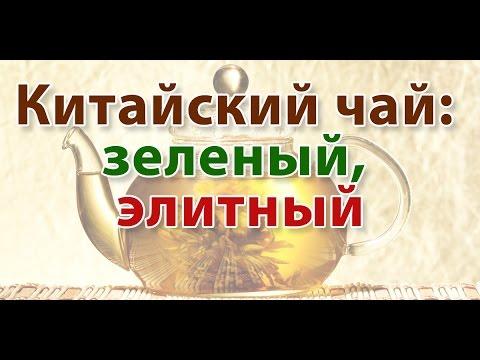 Какой чай полезен для потенции?