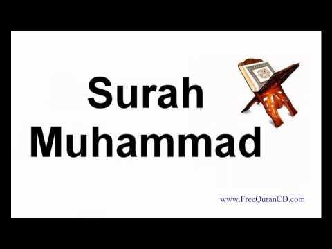 Surah Muhammad - English Audio Translation + Arabic - 47