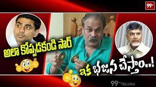 Nagababu Strong Counter to Yellow Media   Chandrababu, Nara Lokesh   99 TV Telugu