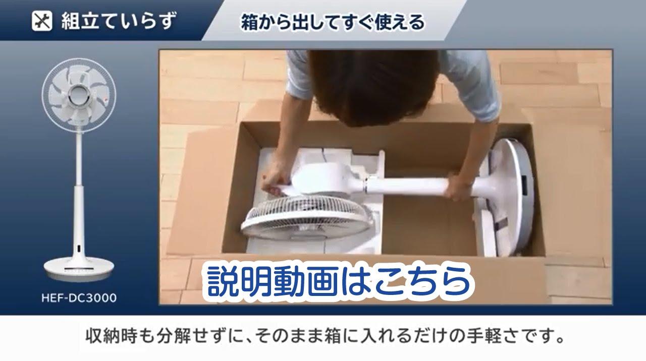 Kết quả hình ảnh cho Hitachi HEF-DC3000