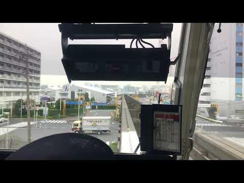 東京モノレール(羽田空港第1ターミナル→浜松町)Tokyo monorail(Haneda→Hamamatsucho)