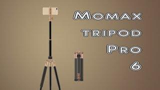 best travel tripod? Momax tripod pro 6