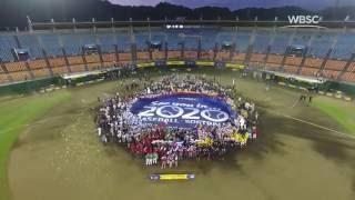 Olympic Baseball/Softball - See you in 2020!!