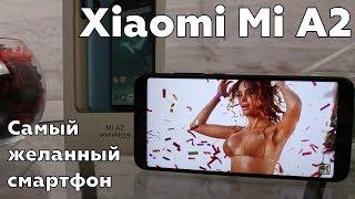 видео Вышел недорогой смартфон Xiaomi Mi Max 3