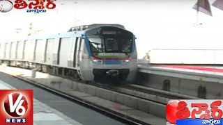 19 Lakh Commuters Travel By Hyderabad Metro Rail In 13 Days | Teenmaar News | V6 News