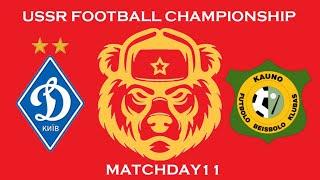 Matchday 11. FC DYNAMO KIEV 3:0 FC KAUNAS