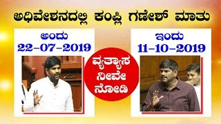 Kampli Ganesh Speaks About Farmers Problems In Assembly