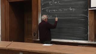 Чуличков А. И. - Теория вероятностей - Законы больших чисел   (Лекция 8)
