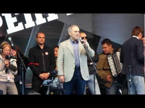 Гарри Каспаров на марше Миллионов 15 сентября 2012