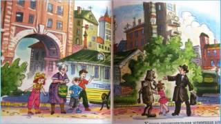 Фантастические рассказы, Андрей Саломатов аудиосказка слушать