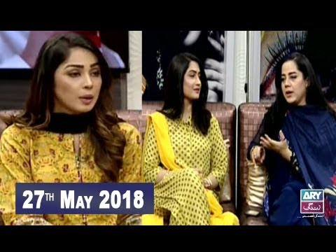 Breaking Weekend - 27th May 2018 - Ary Zindagi