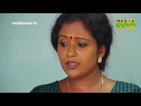 Kunnamkulathangadi   പ്രേമം (Episode 201)