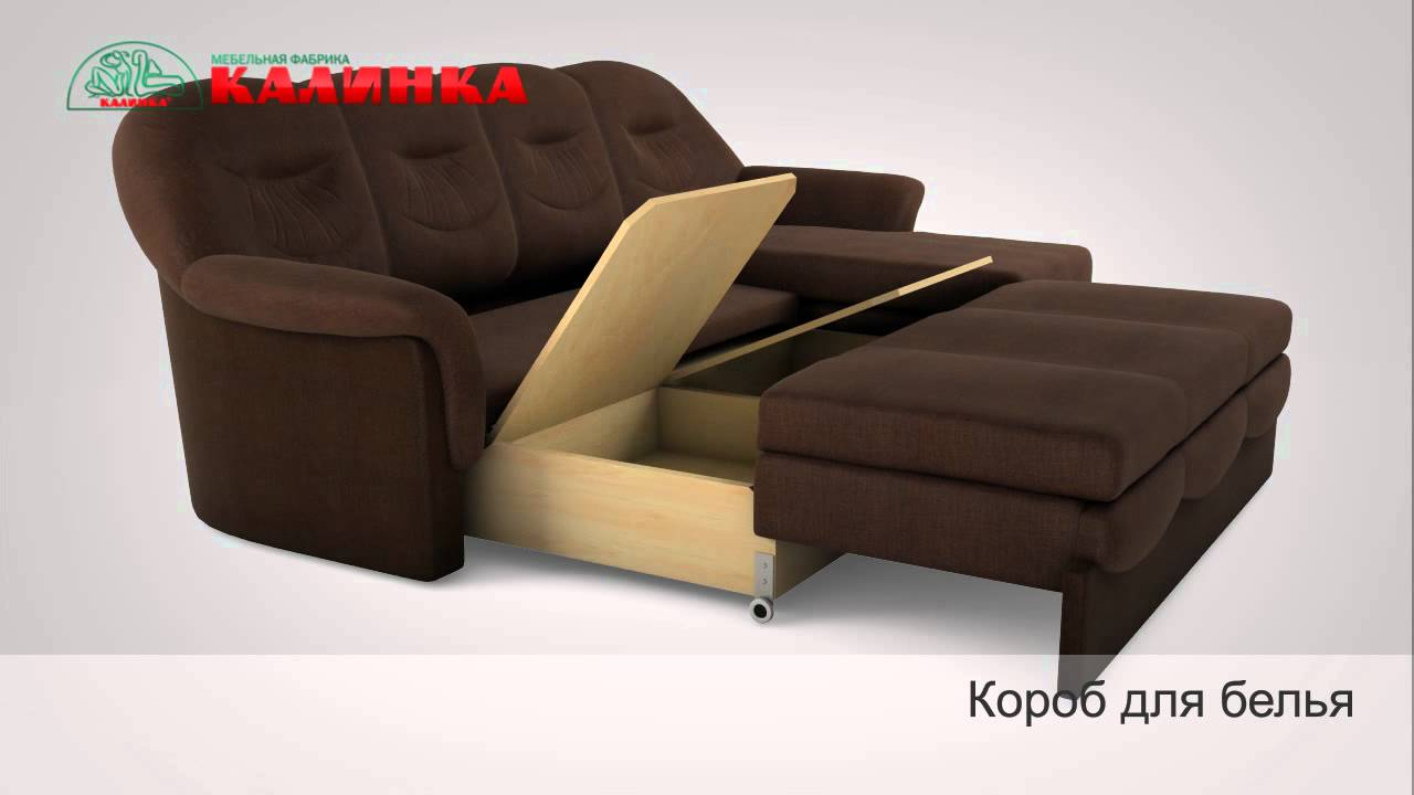 Диван браво по лучшей цене ➡ акции | распродажи ➡ 100% в наличии ➡ обзор дивана: фото | видео ➡ доставка: киев | украина ➡ 【купите выкатной.