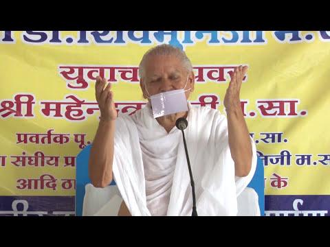 Indore Chaturmas -20-06-2017 सत्य को पाने का मार्ग प्रेम  भाग- 2