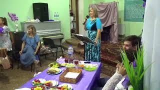 Свадебный пир Павла Стомина и Евгении Залуговской