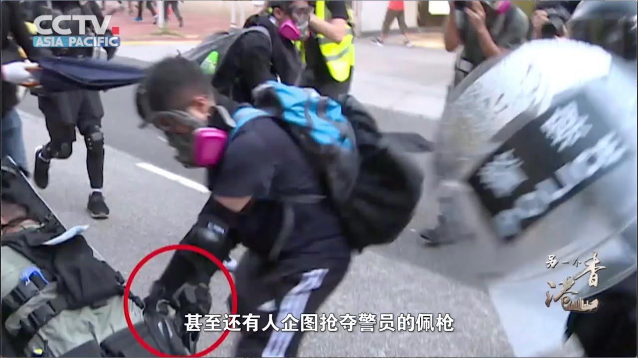 【專題片】【另一個香港:香港之亂】專家分析,市民心聲 探討香港修例風波背後原因 - YouTube